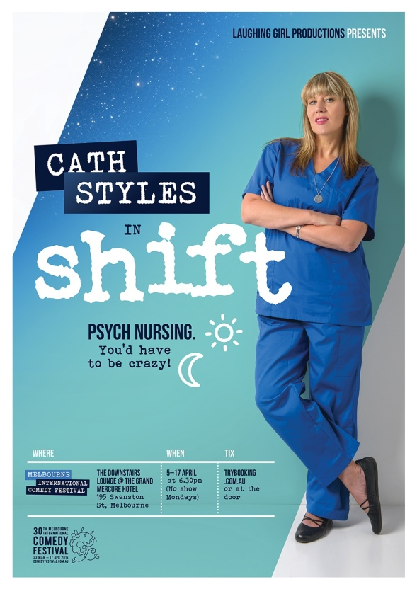 SHIFT poster MICF copy